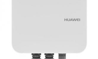 华为(HUAWEI)AP8030DN无线AP 室外接入点双频外置天线 无线AP
