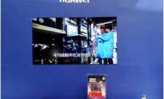 基于英特尔E5 v4处理器的华为FusionServer双路服务器即日起全球上市