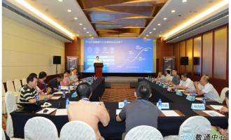 华为存储高可用闪存加速方案亮相中国存储创新圆桌论坛