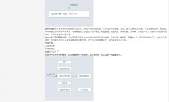 移动APP解决方案-移动互联网解决方案-华为云终端——华为企业云服务
