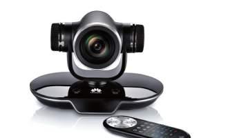 华为(HUAWEI)TE30-1080P视讯系列会议电视终端 一体化高清视频会议终端