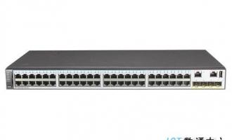 企业性价比最高千兆网络交换机 华为S5720S-52X-SI-AC交换机仅售5600元