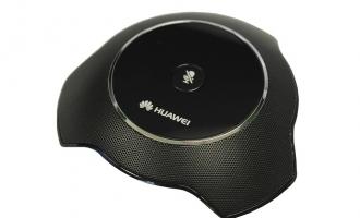 华为(HUAWEI)VPM220全向智能阵列麦克风