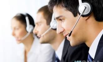 企业无线服务(eLTE/GSM)