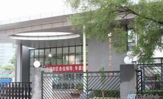 华为核心交换机,无线覆盖助力北京第二实验小学打造敏捷校园网络