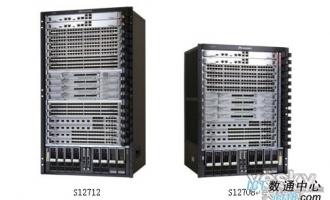 详细了解华为敏捷交换机S12708主控硬件方案