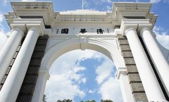 清华大学平安校园安防系统采用华为敏捷交换机构建网络核心平台