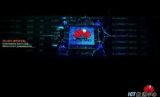 华为CloudEngine 16800大型数据中心交换机成功商用 华为的四大引擎让网络进入自动驾驶时代