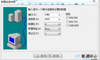 如何找回华为光纤交换机OceanStor SNS2124管理口IP