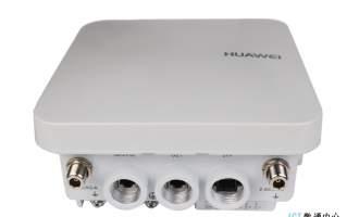 华为AP8050DN&AP8150DN接入点 企业无线AP(室外AP)