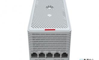 华为AirEngine5760-22W接入点 无线AP Wi-Fi6