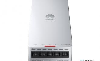 华为AirEngine5761-10W接入点 无线AP Wi-Fi6