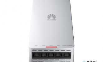 华为AirEngine5761S-10W接入点 无线AP Wi-Fi6