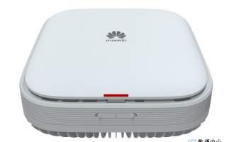 华为无线AP AirEngine6760-X1 & 6760-X1E接入点 Wi-Fi6