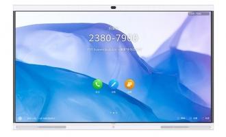 华为(HUAWEI)企业智慧屏IdeaHub S 65英寸 视频会议设备 会议大屏平板 远程协作白板 配挂墙支架