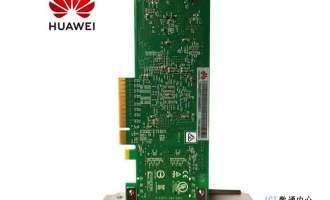 华为FC HBA卡-16Gb-单端口-SFP+(含1个多模光模块)-PCIe 3.0 x8
