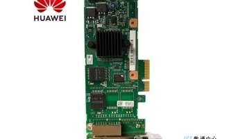 华为以太网卡-1Gb电口(Intel I350)-双端口-RJ45-PCIe 2.0 x4 CN21ITGB02