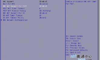 如何修改华为服务器RH5885H V3 iMana网口的IP地址