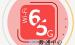 简单介绍Wi-Fi 6和5G之间的差异化