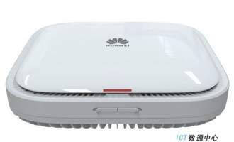 华为AirEngine 8760-X1-PRO接入点 10Gbps极速 室内无线AP Wi-Fi6