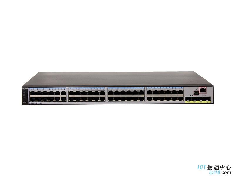 华为(HUAWEI)S5700-52P-LI-AC交换机 48端口千兆+4口SFP光口 可堆叠
