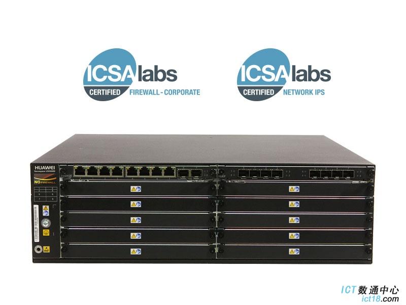 华为(HUAWEI)USG6660下一代防火墙(8GE电+8GE光+2*10GE光,16G内存,2交流电源,含SSL VPN 100用户)