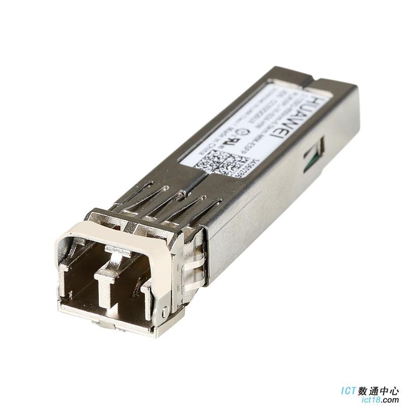 华为(HUAWEI)OMXD30000模块 万兆多模模块 光模块-SFP+-10G-多模模块(850nm,0.3km,LC)