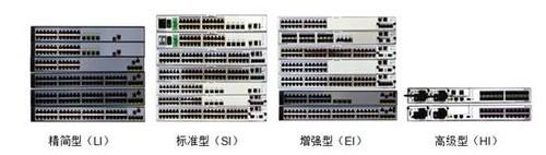 """华为S5700系列交换机-----不容忽视的""""大家族"""""""