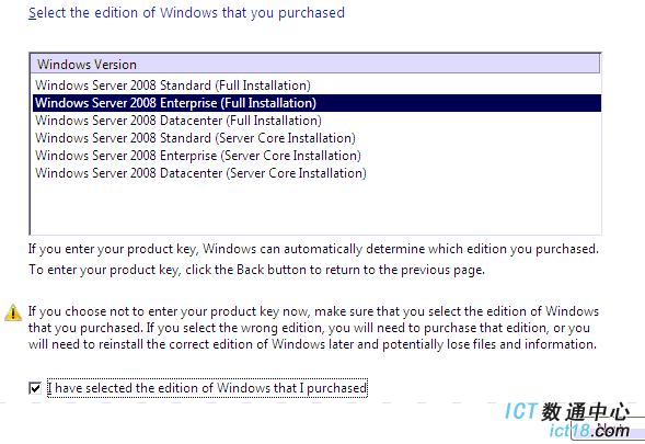 华为服务器安装系统