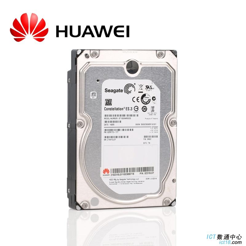 """华为(HUAWEI)12T硬盘包 12TB NL SAS硬盘包(4*3000GB 7.2K RPM 3.5"""" NL SAS硬盘)——适用于华为S2200T存储"""