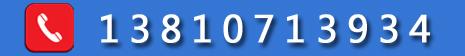 华为金牌代理商,联系方式:13681011021