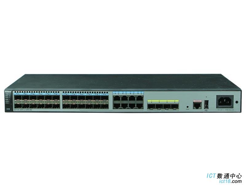 华为(HUAWEI)S5720-28X-LI-24S-AC交换机 24个千兆SFP,8个复用的千兆以太网端口Combo,4个万兆SFP+