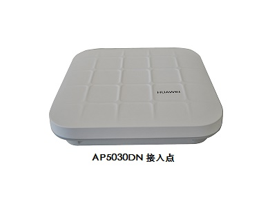 华为AP5030DN室内无线接入点