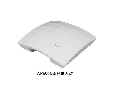 华为AP5010SN-GN室内无线接入点