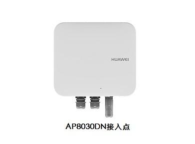 AP8030DN华为室外AP无线接入点