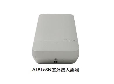 AT815SN华为室外AP无线接入终端