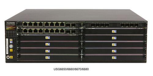 华为USG6680防火墙打造高效安全易管理网络