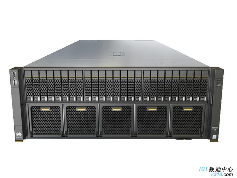 """华为5885H V5服务器(8*2.5""""盘位机型)(2*5218 CPU,64GB内存,无硬盘,Smart RAID3152-8i(2G缓存)阵列卡,2*900W电源,滑轨)"""