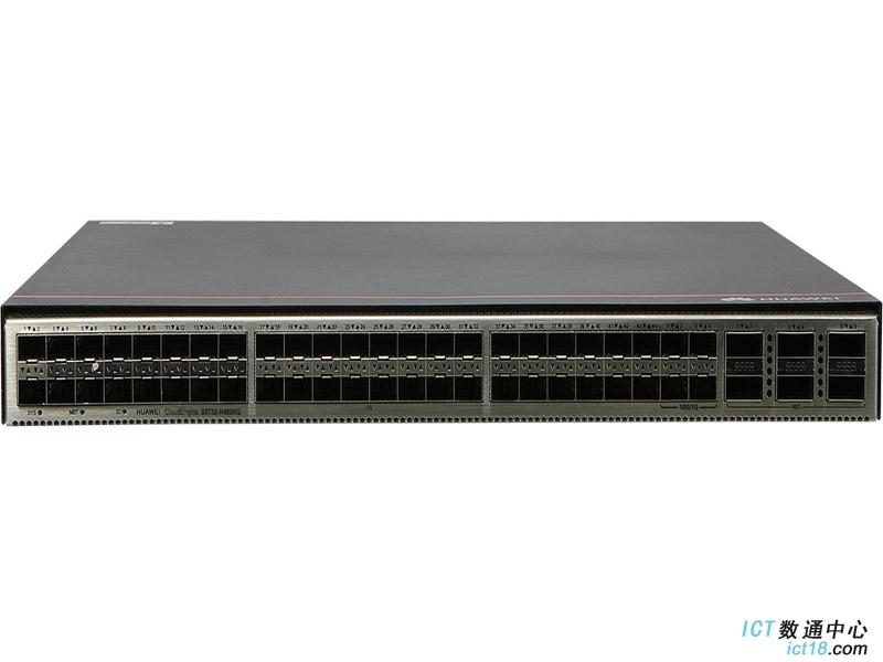 华为S5732-H48S6Q交换机(44个千兆SFP,4个万兆SFP+,6个40GE QSFP,不含电源)