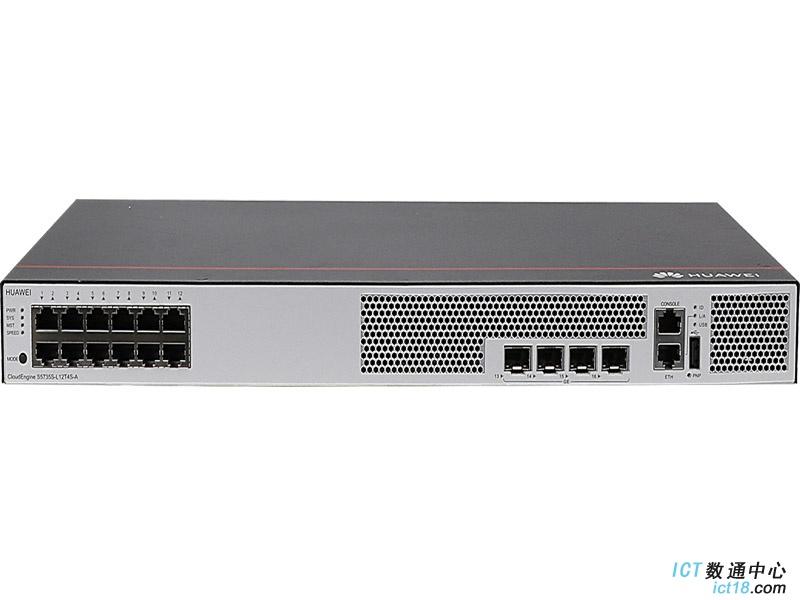 华为S5735S-L12T4S-A交换机(12个10/100/1000BASE-T以太网端口,4个千兆SFP,交流供电)