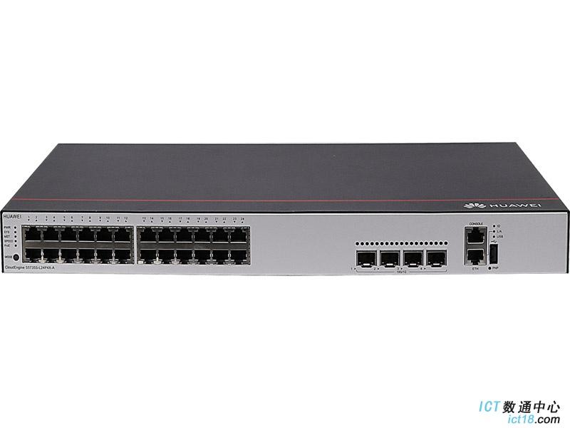 华为S5735S-L24P4X-A交换机(24个10/100/1000BASE-T以太网端口,4个万兆SFP+,PoE+,交流供电