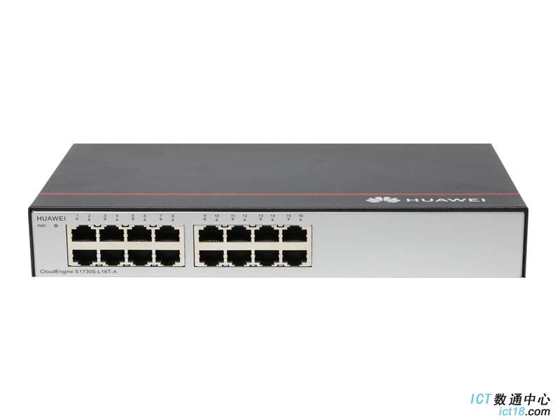 华为S1730S-L16T-A交换机(16个10/100/1000Base-T以太网端口,交流供电)