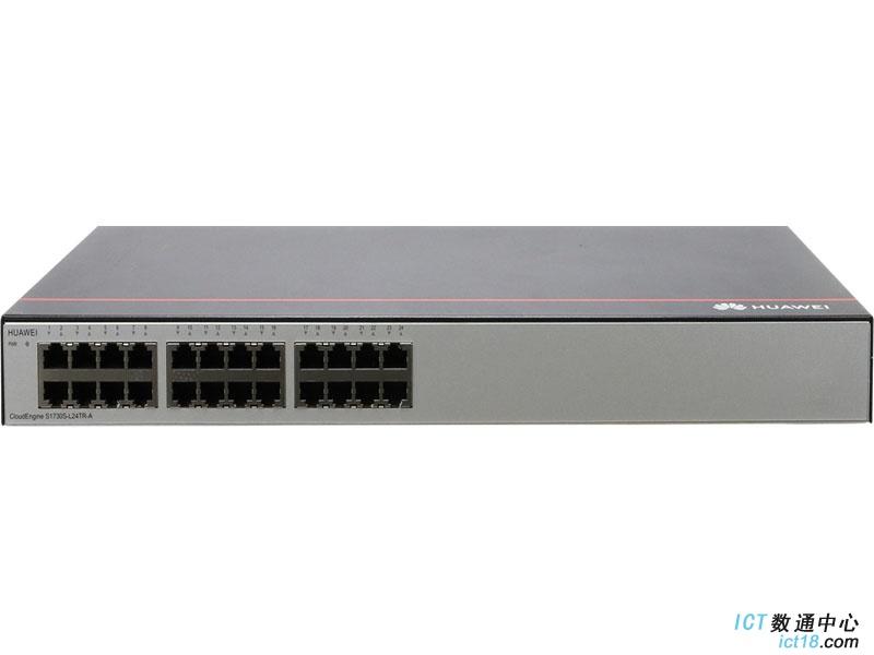 华为S1730S-L24TR-A交换机(24个10/100/1000Base-T以太网端口,交流供电)
