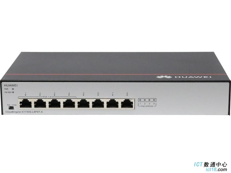 华为S1730S-L4P4T-A交换机(8个10/100/1000Base-T以太网端口,4端口PoE+,交流供电)