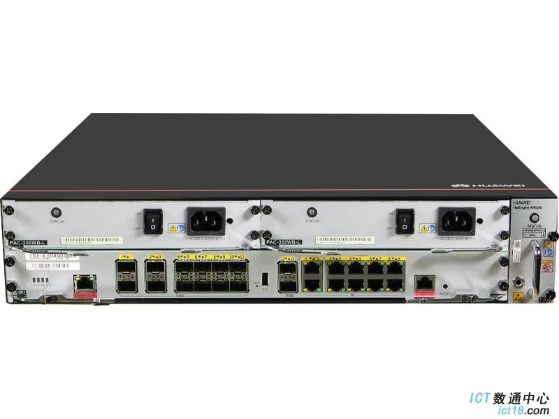 华为NetEngine AR6280-S路由器(业务路由单元100HH板,4*SIC,2*WSIC,2*XSIC,350W交流电源)