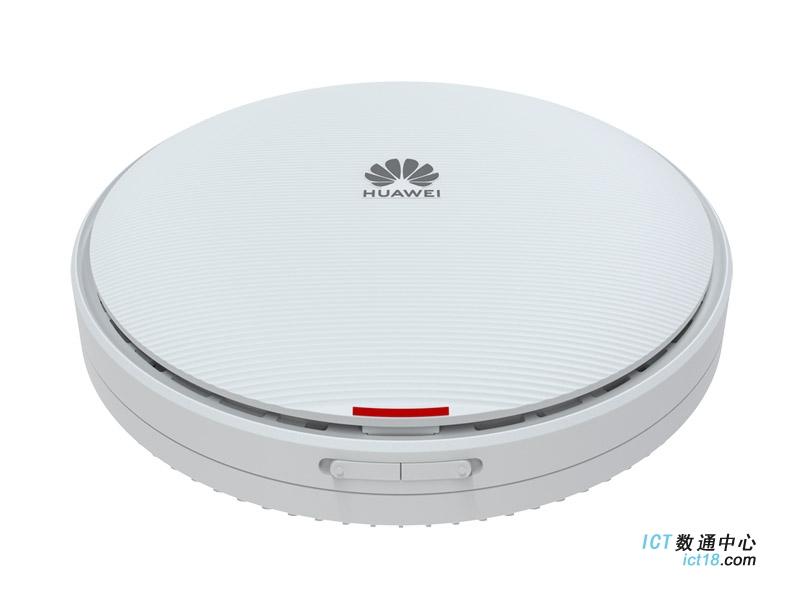 华为AirEngine 5761S-13接入点 室内无线AP Wi-Fi6